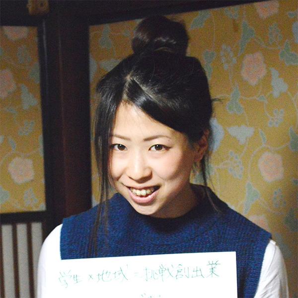 金沢大学 4年 人間社会学域人文学類言語文化学コース 英語学英米文学 中出真亜沙